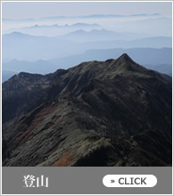 banner_m_mount