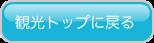 button-6653